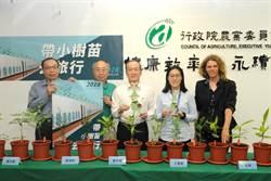 「帶樹苗旅行」 環團政府將贈民眾1000棵樹苗