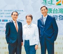 中信響應健康台灣 打造樂退生活