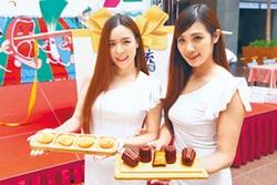 傳統市場節 中西甜點PK