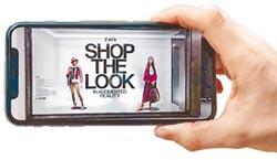 用AR逛服飾店 虛擬試衣任你搭