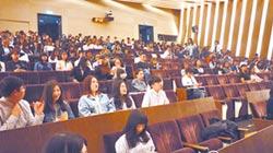 台灣經貿網首推跨境電商實戰營