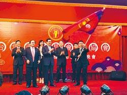 徐正文榮任台北市家長會長協會總會長