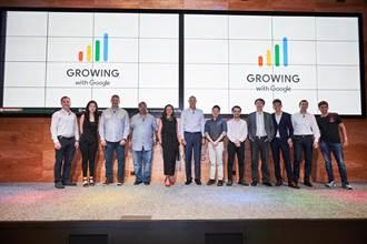 Google遞橄欖枝 鼓勵中小企業運用平台服務邁向全球