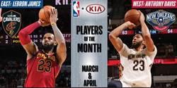 NBA》詹皇生涯第38次獲單月最佳 西區一眉哥