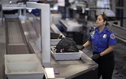赴美要注意!機場新安檢嚴查隨身行李