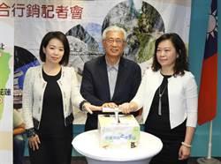 台中入境一程多站新旅遊模式 協助振興花蓮澎湖觀光