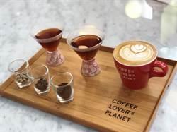 台灣精品咖啡產量少  UCC旗下獨家舉辦「台灣咖啡嘉年華」