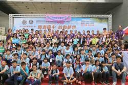 中市辦兒童圓夢計畫邀200多位和平區孩童趣遊台中