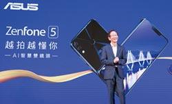 台灣品牌台灣出發 ZenFone5開賣 華碩手機事業拚轉正