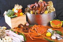 美麗信雨林餐廳 帝王蟹、伊比利豬...高檔食材上桌