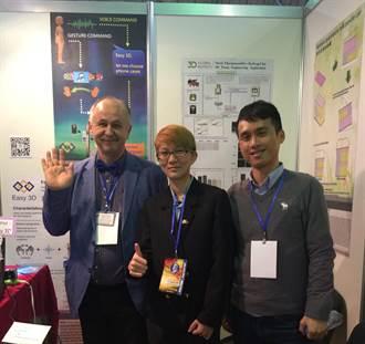 台灣之光!俄羅斯阿基米德國際發明展元智大學勇奪金牌