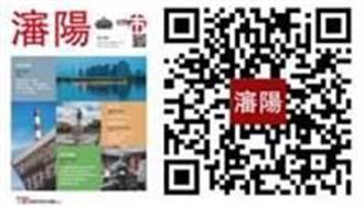 瀋陽春季遊推出6大主題100餘項特色旅遊活動