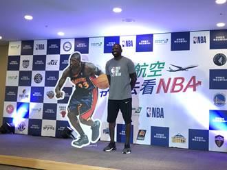 長榮航空帶您去看NBA ! 傳奇球星理查森到場見證