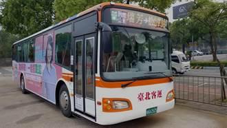新北跳蛙公車新路線 16日起瑞芳直達內湖與松山