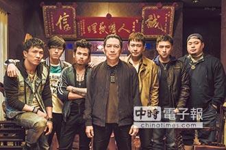 《角頭2》入圍20屆FEFF競賽片