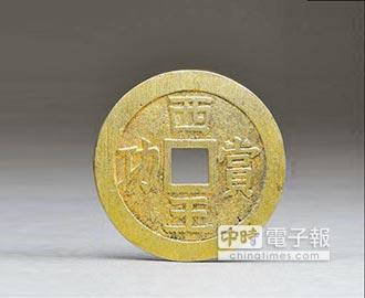 考古奧斯卡獎 彭山江口沉銀遺址