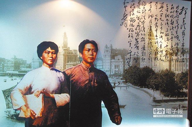 毛泽东和杨开慧油画。(CFP)