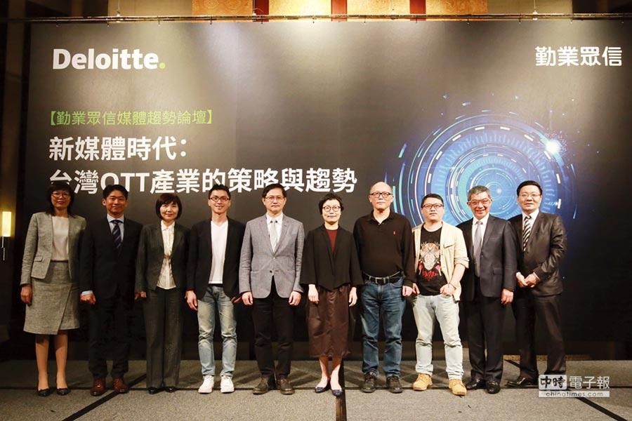 勤業眾信聯合會計師事務所昨(12)日舉辦「台灣OTT產業的策略與趨勢」論壇,LiTV董事長錢大衛(右四)指出,OTT產業將出現大者恆大態勢,未來三年是關鍵。圖/勤業眾信提供