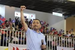 侯友宜轟民進黨:用全國行政資源來消滅國民黨