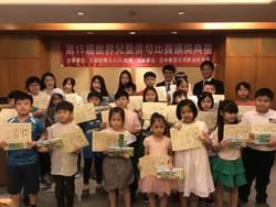 JAL世界兒童俳句比賽公布 小朋友表現生動