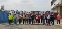 布袋水泥廠飄出腐敗海鮮臭味 當地居民集結抗議