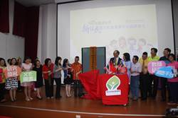 培養新住民語言師資 新北首設「新住民語文教育資源中心」