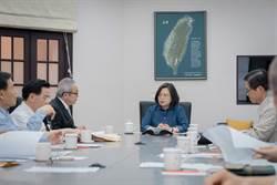 中時社論》到底是國安會議或國安下午茶?