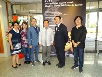 黃雲陶藝展匯聚40國作品 黃偉哲讚揚有國際水準