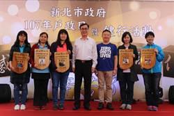 自爆戶政人員當年幫取名 新北副市長李四川感謝