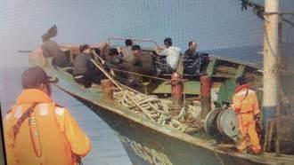 大陸船越界捕撈 帶回9人偵辦