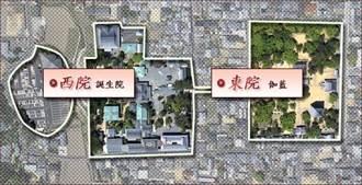 日本「三大靈跡」善通寺 重現唐朝空海大師「真人聲」