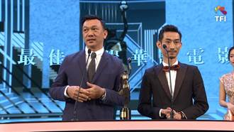 《大佛普拉斯》風光奪金像獎 黃信堯感謝香港觀眾