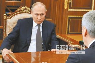 普丁強烈譴責 要求UN介入