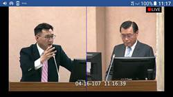 賴揆台獨言論引爭議 國安局長彭勝竹被質詢無言以對