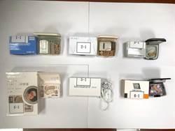 消保處抽查助聽器 7成5標示不合規定