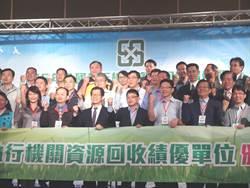 資源回收連8年獲獎 全國頒獎典禮移師台南