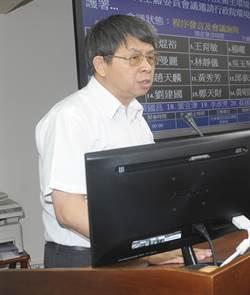 綠委要求台電總經理對佛祖聖經發誓 做好環保工作