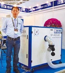 SF-HC150產品脫穎而出 山富新木工集塵機 獲優良產品獎