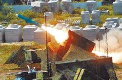 岸置飛彈部隊 提升戰備姿態