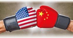 貿易戰擔憂緩和 新興股債後勁強