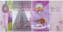 中國製造科威特央行 印上當地紙幣