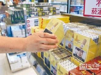 1包菸代價大!取菸撞癱超商店員 判賠1758萬