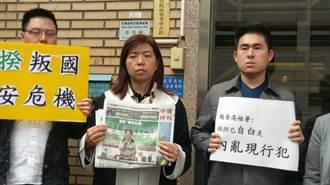 賴揆「務實台獨」說  新黨青年軍二度告發內亂罪