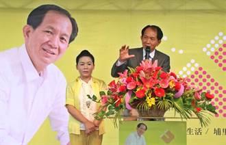 議員廖志城正式宣告投入年底埔里鎮長選戰