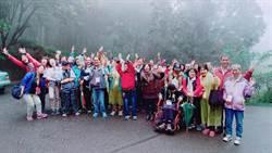 台南教養院親子共遊訪溪頭妖怪村 樂享天倫