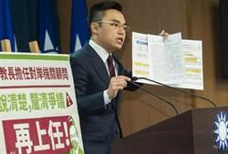 吳茂昆曾任大陸中科院顧問 藍籲釐清爭議再上任