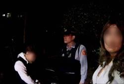 2女吵架車亂開 警方盤查起出毒品