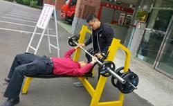 消防員愛運動 健身會館送器材