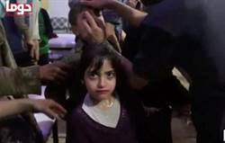 敘利亞化武攻擊成羅生門 美俄說法不同