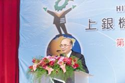 評審會召集人、講座教授 陳文華 創建產學合作研究新模式